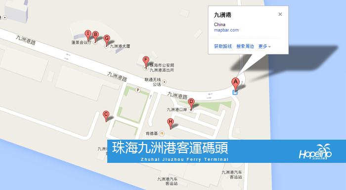 從珠海市九洲港客運碼頭出發至香港國際機場海天客運碼頭高速渡輪珠港船票-珠江船務公司