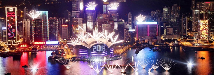 香港維港煙花最佳觀賞地點,香港維港煙花觀賞地點,香港維港煙花在哪看