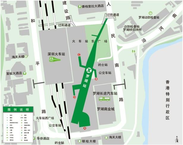 深圳地鐵一號線,深圳地鐵一號線羅湖站出入口介紹,深圳地鐵一號線運營時刻表,羅寶線羅湖站全攻略2014