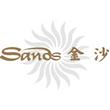 金沙集團logo