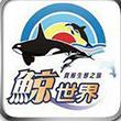 花蓮鯨世界logo
