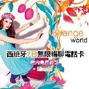 西班牙7天無限通話電話卡(Orange)