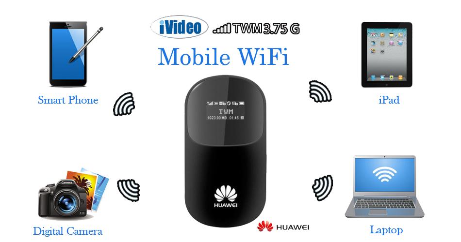台灣Pocket Wifi租借,台灣行動上網出租,移動wifi台灣