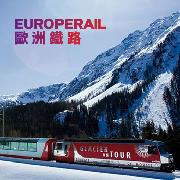 希腊-意大利火車通票
