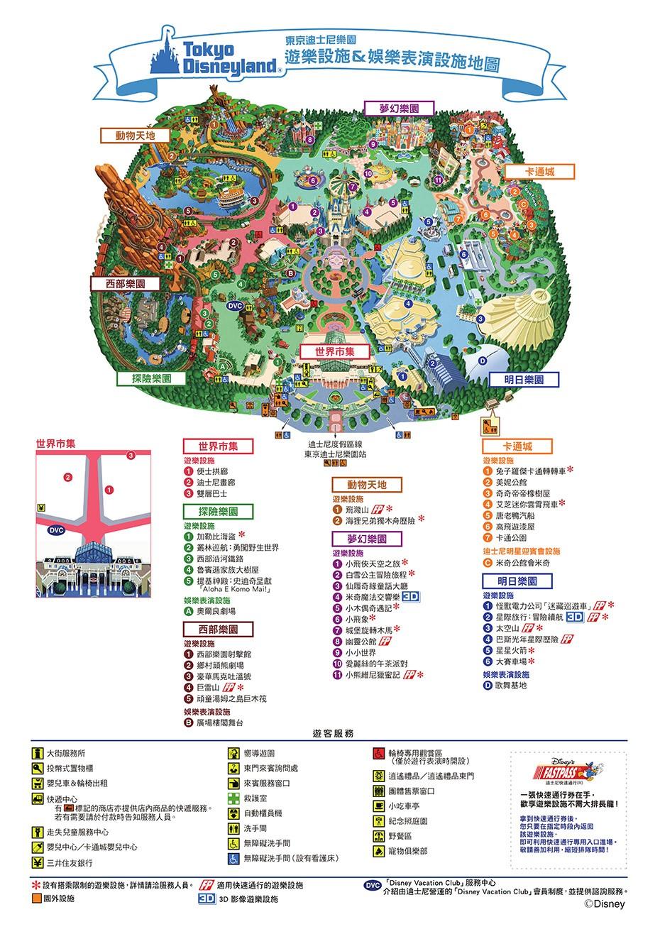 東京迪士尼樂園門票,東京迪士尼海洋門票,日本迪士尼門票
