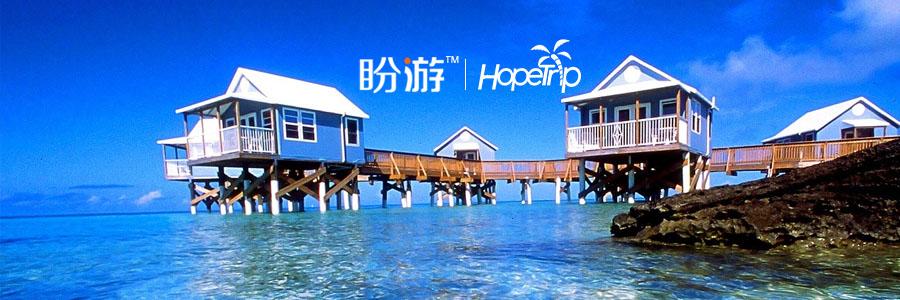 百慕大群島AEP北美洲通行上網卡,百慕大群島AEP北美洲上網卡價格,百慕大群島AEP北美洲上網卡預訂,百慕大群島AEP北美洲上網卡郵寄,百慕大群島AEP北美洲上網卡官網,百慕大群島AEP北美洲上網卡客服電話,百慕大群島AEP北美洲上網卡套餐,百慕大群島AEP北美洲上網卡200MB流量,百慕大群島AEP北美洲上網卡500MB流量,百慕大群島AEP北美洲上網卡1000MB流量,百慕大群島3G高速上網卡