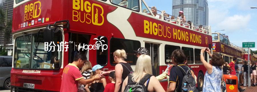 香港Big Bus雙層露天巴士巡遊,香港big bus優惠,香港雙層觀光巴士