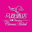 珠海長隆馬戲酒店logo
