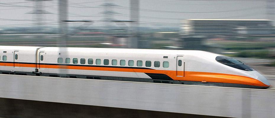 台北到板橋,台北到板橋高鐵票價,台北到板橋高鐵預訂-台灣高鐵