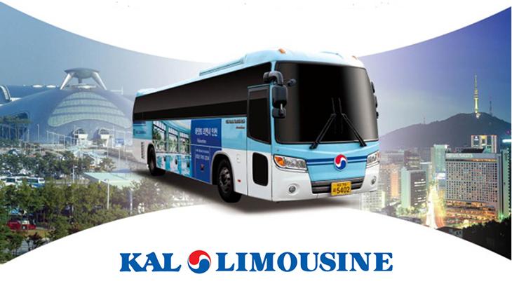 韓國仁川機KAL機場巴士票,kal韓國機場巴士coupon,韓國機場巴士6002、6001車票