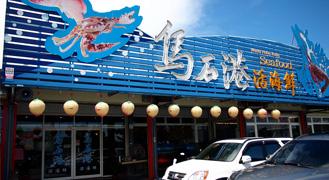 台灣宜蘭生猛海鮮之旅