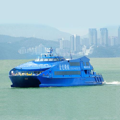 香港港澳碼頭到澳門氹仔碼頭船票-金光飛航