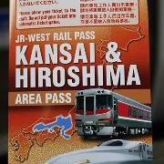 [電子票]關西&廣島地區鐵路5日周遊券(KANSAI-HIROSHIMA AREA PASS)