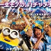 日本環球影城Express3快速券通票(QR Code掃碼入園)