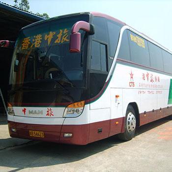 中旅巴士logo