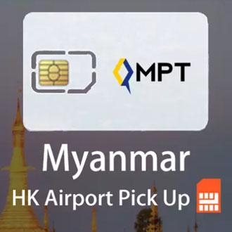 緬甸MPT 4G/3G上網卡(香港機場領取)