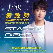 黃致列Starry Night 2018演唱會新加坡站