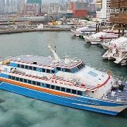 江門港到香港中港城單程船票(香港取票)