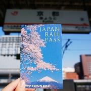 全日本鐵路7日/14日/21日周遊券(JR Rail Pass 可順豐速遞或上門自取)