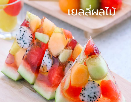 baiyoke-sky-hotel榴槤自助餐 baiyoke-sky-hotel水果自助餐2019 曼谷水果自助餐 泰國榴槤自助餐2019