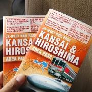 關西&廣島地區鐵路5日周遊券+瀨戶田周遊券套票