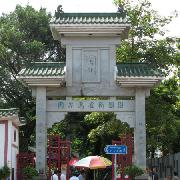 香港文化探索導賞團(雀鳥花園、花墟及旺角街市)