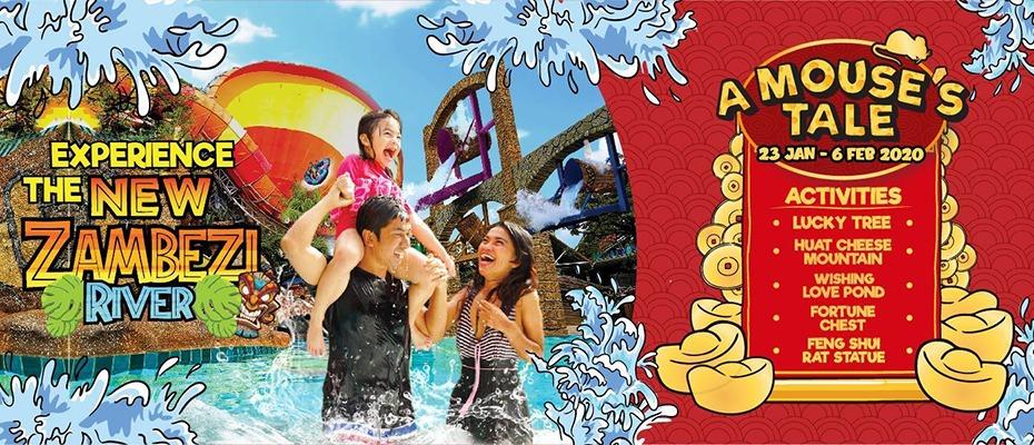 吉隆坡雙威水上樂園門票