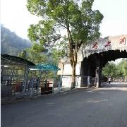 湘潭市韶山滴水洞