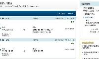 勁抵!9月11日前出發!香港直航往返關島只需$2,050 – 聯合航空 (優惠至7月28日)