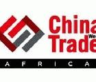 2015年非洲肯尼亞貿易周輕工業類產品展
