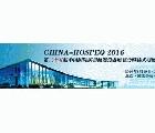 2016第25屆中國國際醫用儀器設備展覽會暨技術交流會