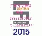 2015斯裏蘭卡照明展
