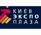 2015第29屆烏克蘭輕工紡織服裝博覽會(中國總代)
