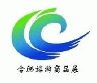 2016安徽(合肥)國際旅遊商品博覽會