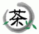 2016第十屆青島茶文化博覽會暨紫砂藝術展(青島茶文化節)