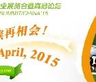 第十三屆中國國際奶業展覽會