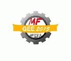 2015深圳國際齒輪傳動及裝備展覽會