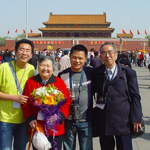【6人遊聯合發團】我送爸媽看北京.逛天津5日遊-徜徉歷史人文之間 喚起對舊日的遐想